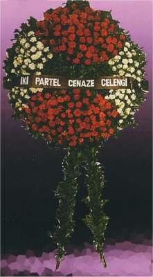 Polatlı çiçek gönderme sitemiz güvenlidir  cenaze çelengi - cenazeye çiçek  Polatlı çiçek satışı