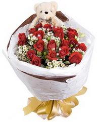 15 cm boyutlarinda ayicik ve 12 adet gül çiçek siparişi sitesi