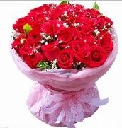 25 adet kırmızı gül buketi  Polatlı internetten çiçek satışı