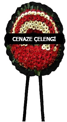 Cenaze çiçeği Cenaze çelenkleri çiçeği  ucuz çiçek gönder
